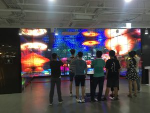3D Experience at Seoul Tower (Aug 04, 2016)